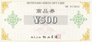 gift_0001